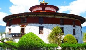 national-museum-of-bhutan